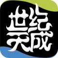 天成账号管家ios版(手机天成账号管家app下载)V1.7.2iphone/ipad版