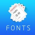 字体预览ios版(手机字体预览app下载)V5.0.2iphone/ipad版