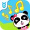 宝宝童谣安卓版(手机宝宝童谣app手机版下载)V9.0.15.00官方版