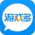 游戏多ios版(手机游戏多iphone/ipad版下载)V4.3.1官方版