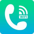 免费wifi电话安卓版(手机免费wifi电话app手机版下载)V6.4.5官方版