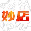 妙店ios版(手机妙店app下载)V3.3iphone/ipad版