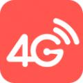 4G电话安卓版(手机4G电话app手机版下载)V3.7.5官方版