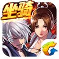 天天炫斗安卓版(手机天天炫斗app手机版下载)V1.31.372.1官方版