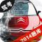 驾考通2014ios版(手机驾考通2014app下载)V1.1iphone/ipad版