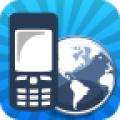 中国拨号器拨号软件安卓版(手机中国拨号器拨号软件app手机版下载)V5.79官方版