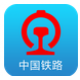 铁路12306安卓版(手机铁路12306app手机版下载)V2.2官方版