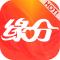 缘分安卓版(手机缘分app手机版下载)V2.4.3官方版