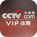 央视体育VIP安卓版(手机央视体育VIPapp手机版下载)V6.0410官方版