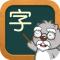 宝宝早教学堂安卓版(手机宝宝早教学堂app手机版下载)V1.2.2官方版