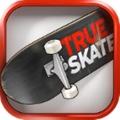 真实滑板安卓版(手机真实滑板app手机版下载)V7.02.2815.4104官方版