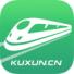 超级火车票安卓版(手机超级火车票app手机版下载)V5.3.2官方版