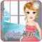 公主装扮安卓版(手机公主装扮app手机版下载)V1.3.92官方版