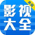木瓜影视大全安卓版(手机木瓜影视大全app手机版下载)V2.2.1官方版