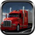 卡车模拟3D安卓版(手机卡车模拟3Dapp手机版下载)V2.1官方版