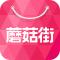 蘑菇街春装安卓版(手机蘑菇街春装app手机版下载)V1.0.3.150313002官方版