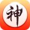 全民神回复安卓版(手机全民神回复app手机版下载)V1.0.4官方版