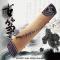 古筝安卓版(手机古筝app手机版下载)V1.6官方版