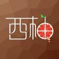 西柚买手手机版(苹果手机西柚买手iphone/ipad版下载)V2.7.9官方版