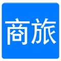 无限商旅手机版(手机无限商旅安卓版下载)V2.9.5官方版