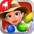 FarmVille: Harvest Swap ios版(苹果ios FarmVille: Harvest Swap下载)V1.0.3008官方版