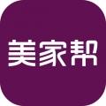 美家帮装修iphone版(苹果手机美家帮装修下载)V3.7.6官方版