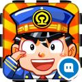 中华铁路安卓版(手机安卓中华铁路下载)V1.0.25官方版