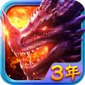 3D英雄战魂安卓版(手机安卓3D英雄战魂下载)V5.03.00官方版
