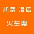 订票助手手机版(苹果手机订票助手iphone/ipad版下载)V4.2.7官方版