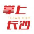 长沙晚报掌上长沙(长沙晚报掌上长沙苹果版下载)V3.0.7官方版