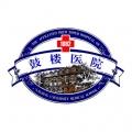 鼓楼医院iphone版(苹果手机鼓楼医院下载)V1.25官方版