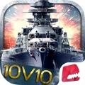 巅峰战舰ios版(苹果ios巅峰战舰下载)V1.6.0官方版