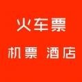 机票(机票苹果版下载)V4.2.7官方版