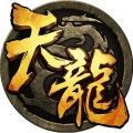 天龙八部3D安卓版(手机安卓天龙八部3D下载)V1.348.0.2官方版