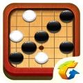 QQ五子棋ios版(苹果ios QQ五子棋下载)V2.3.0.12官方版