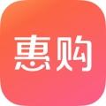 惠购iphone版(苹果手机惠购下载)V1.0.0官方版