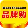 品牌购特卖手机版(苹果手机品牌购特卖iphone/ipad版下载)V3.3.60官方版