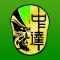 ZKTViphone版(苹果手机ZKTV下载)V1.5官方版