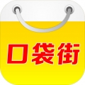 口袋街购物手机版(苹果手机口袋街购物iphone/ipad版下载)V3.3.62官方版