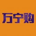 万宁购iphone版(苹果手机万宁购下载)V1.0官方版