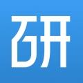 考研帮iphone版(苹果手机考研帮下载)V3.0.7官方版