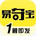 易夺宝iphone版(苹果手机易夺宝下载)V1.0.5官方版