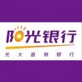 阳光银行iphone版(苹果手机阳光银行下载)V2.2官方版