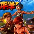 血战太平洋安卓版(手机安卓血战太平洋下载)V1.7官方版