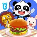 欢乐美食街手机版(苹果手机欢乐美食街iphone/ipad版下载)V9.1.1550官方版