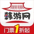 韩游网(韩游网苹果版下载)V3.5.4官方版