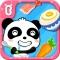 宝宝爱吃饭手机版(苹果手机宝宝爱吃饭iphone/ipad版下载)V9.1.1550官方版