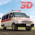 救护车职责模拟器3D(苹果ios救护车职责模拟器3D下载)V1.3官方版