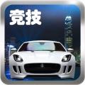 天宫赛车3D跑车版(苹果ios天宫赛车3D跑车版下载)V1.0.7官方版
