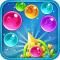 泡泡龙的夏天安卓版(手机安卓泡泡龙的夏天下载)V1.4.3官方版